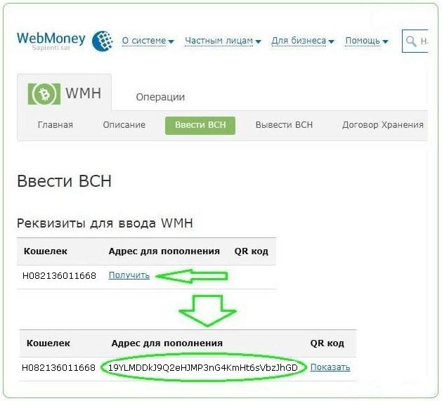 Биткоин генерировать адреса over and under форекс