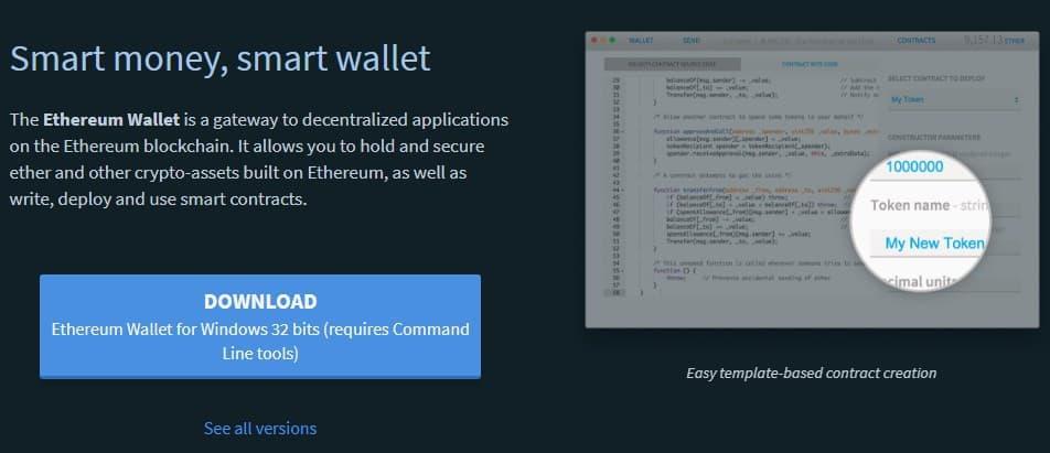 Официальный сайт криптовалюты эфир автоматическая программа для работы с опционами бинарными опционами